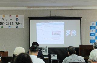 オンラインで紹介された亀岡市の取り組み=28日午後、石垣市役所会議室