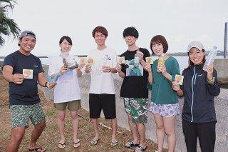 ワンハンドワンクリーンプロジェクトに協力するbig beach石垣島の大浜之浩代表と発案者の堀家実悠希さんら(左から)=3月9日午後、浜崎町