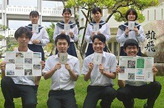 約5カ月かけて「卒島遠足」を作成したChura☆Iのメンバー=12日午後、八重山高校