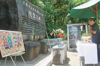 犠牲者の冥福を祈る参列者=3日午後、尖閣列島戦時遭難死没者慰霊之碑