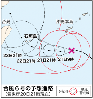 台風6号の予想進路図