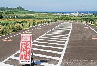 石垣空港線の宮良―空港の区間が9月10日から利用可能となる=25日午後、宮良