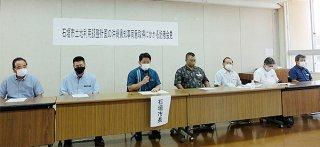 土地利用調整計画への県同意を受け会見する中山市長(中央左)と経済団体の代表ら=1日午後、市役所会議室