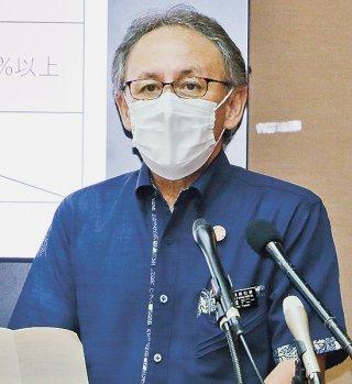 延長となった新型コロナウイルス緊急事態宣言に基づく対処方針を発表する玉城デニー知事=9日、県庁