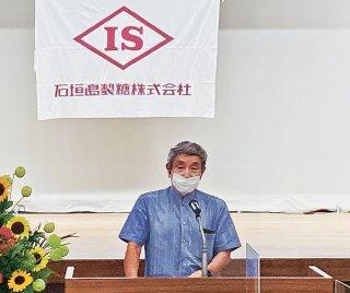 事業報告などが行われた石垣島製糖の第60期定時株主総会であいさつする松林豊社長=16日午後、アートホテル石垣島